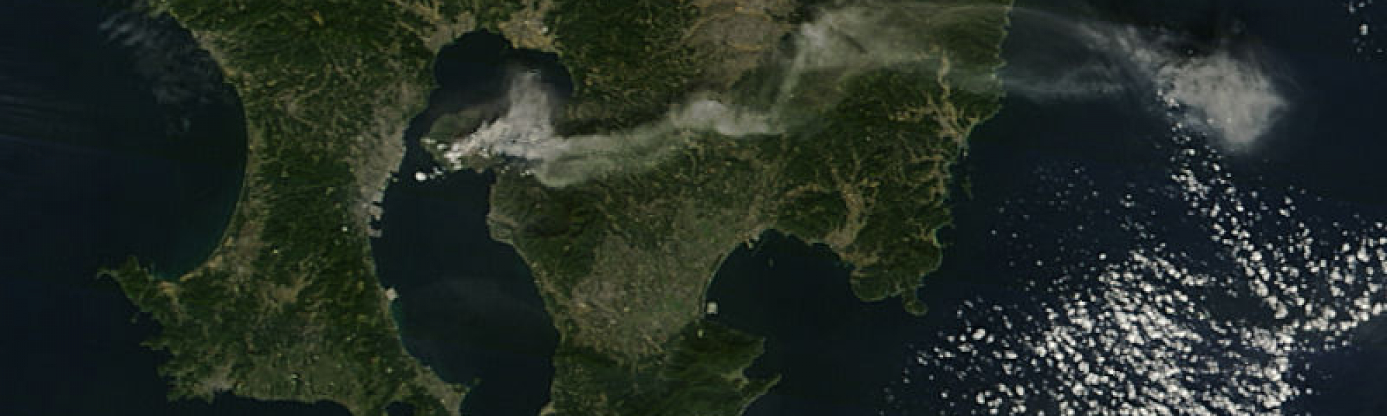 Plume from Sakura-jima, southern Japan